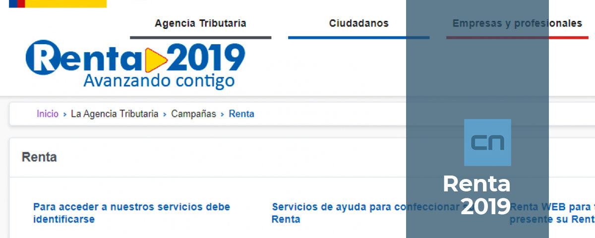 Novedades Renta 2019
