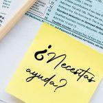 Si la declaración de la renta te sale a devolver ¿quieres saber cuándo te paga la Agencia Tributaria?